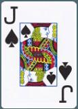 j-espada